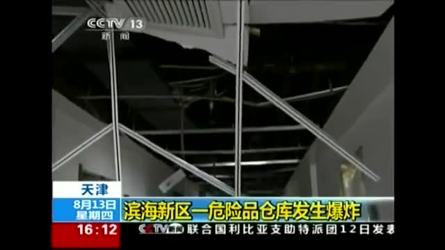 Damage at Chinese Port Following Explosions