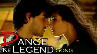 Dance Ke Legend Hero SONG ft Sooraj Pancholi & Athiya Shetty RELEASES