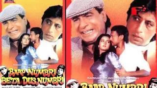 Big B announces Kader Khan's return onscreen