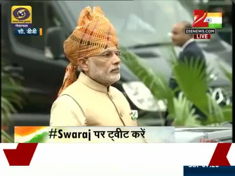 Independence Day: PM Modi recieves Guard of Honour