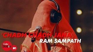 Coke Studio@MTV Season 4 - Chadh Chadh Jana - Ram Sampath, Bhanvari Devi & Krishna Kumar Buddha Ram