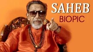 Bal Thackeray Biopic Titled 'Saheb' To Be Directed by Smita Thackeray's son Rahul