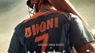 Ms Dhoni the untold story insight conflict | Vscoop