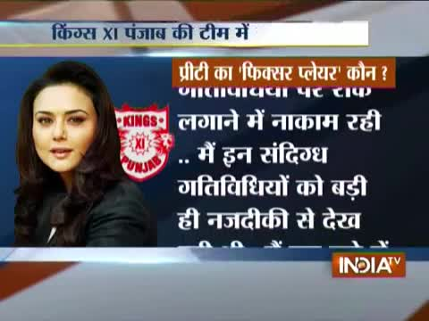 Preity Zinta: Some of KXIP Players Involved in Suspicious Activity