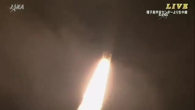 Japan Launches Cargo Shipment to Space Station