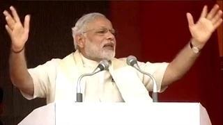 PM Narendra Modi Bihar Speech | Announces Rs. 1.25 Lakh Crore Package for Bihar