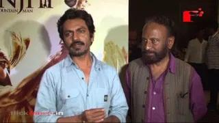 Special Screening of 'Manjhi - The Mountain Man' For Celebs