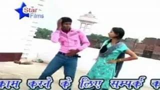 New Bhojpuri Hot Song    Naak Pe Nahiya    Suraj Diwana