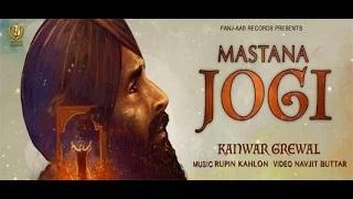 Mastana Jogi - Official Video || Kanwar Grewal || Panj-aab Records || Latest Punjabi Song