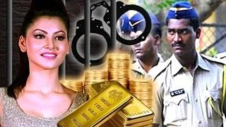 Bollywood Actress ARRESTED For Gold Smuggling