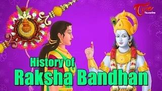 History of Raksha Bandhan | Rakhi Festival in India