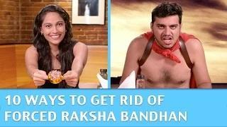 Raksha Bandhan Gift: Every Indian Boy In The World