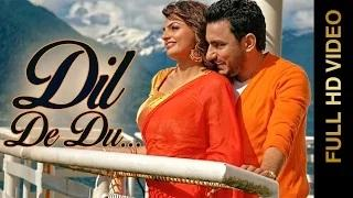 New Punjabi Songs | DIL DE DU | Deep Dhillon & Jaismeen Jassi
