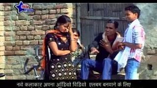 Chale Li Lagake Othalali    2014 New Bhojpuri Hot Song    Sonu Bihari