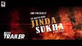 New Punjabi Movie Theatrical ( Official ) TRAILERS | The Mastermind - Jinda Sukha Real Story