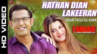Latest Punjabi Songs - Hathan Dian Lakeeran - Ustad Rahat Fateh Ali Khan - Faraar - Gippy Grewal