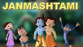 Chhota Bheem aur Krishna - Janmashtami Special Video [Happy Janmashtami]