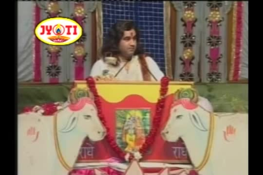 Radhika Gori Se - Latest Kanha Bhajan By Shree Devkinandan Thakur Ji