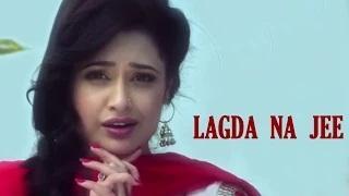 Lagda Na Jee - Amrinder Gill - Latest Punjabi Songs