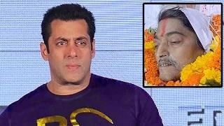 Salman Reacts On Aadesh Shrivastava's DEMISE