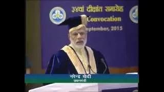 PM Modi Inaugurates 34th Convocation of PGIMER, Chandigarh