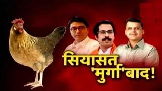 Mumbai Meat Ban: MNS, Shiv Sena Sell Fish & Chicken In Protest