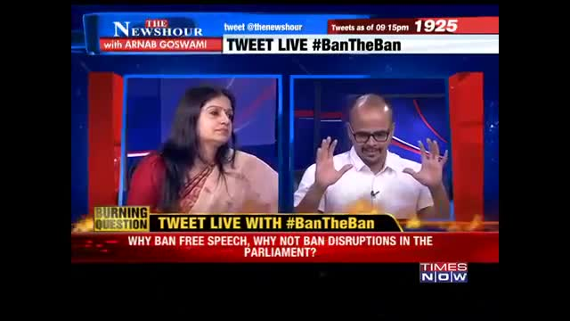 Mumbai Meat Ban | Blame Game For Political Parties