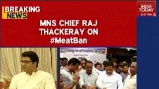 Mumbai Meat Ban: Raj Thackeray Slams Jain Community Over Meat Ban