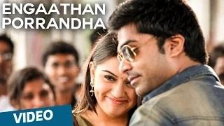 Engaathan Porrandha | Tamil Video Song | Vaalu | STR | Hansika Motwani | Thaman