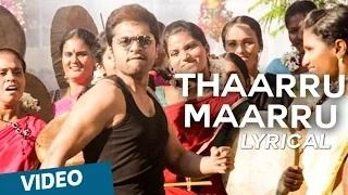 Tamil Song | Thaarru Maarru | Vaalu | STR | Hansika Motwani | Thaman | With Lyrics
