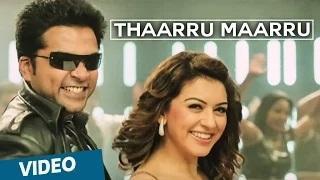 Thaarru Maarru || Tamil Video Song | Vaalu | STR | Hansika Motwani | Thaman