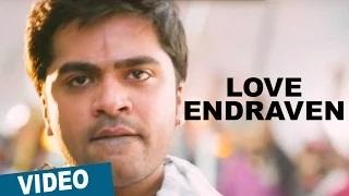 Love Endraven | Official Tamil Video Song | Vaalu | STR | Hansika Motwani | Thaman