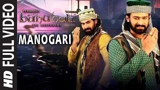 Manogari || Full Video Song || Baahubali (Tamil) || Prabhas, Rana, Anushka, Tamannaah