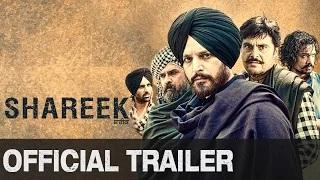 Shareek Official Trailer - Jimmy Shergill, Mahi Gill, Kuljinder Sidhu