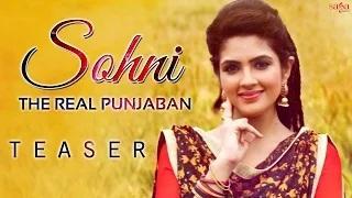 Sohni    Sarbjit Cheema    Official Teaser    Beat Minister    Latest Punjabi Songs