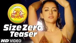 Size Zero Video Song (Teaser) || Inji Iduppazhagi || Arya, Anushka Shetty, Sonal Chauhan