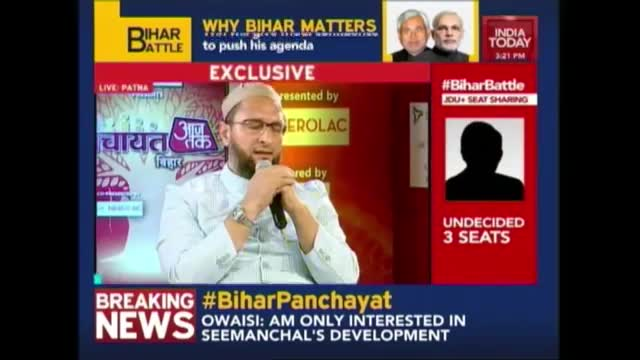 Panchayat Aajtak: Owaisi Talks On Bihar Polls?