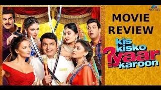 Kis Kisko Pyaar Karoon | Full Movie Review | Kapil Sharma