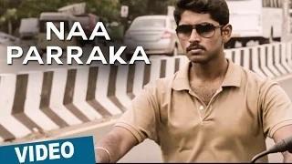 Naa Parraka Song Teaser | Kirumi | Kathir | Reshmi Menon | K | Anucharan