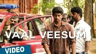 Vaal Veesum Vazhkai Song Teaser | Kirumi | Kathir | Reshmi Menon | K | Anucharan