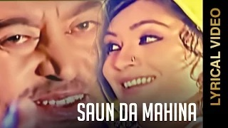 New Punjabi Songs | SAUN DA MAHINA | Lovely Nirman & Parveen Bharta