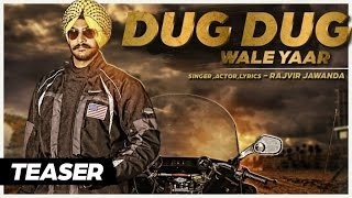 Rajvir Jawanda - Dug Dug Wale Yaar | Rajvir Jawanda | Teaser | Latest Punjabi Songs
