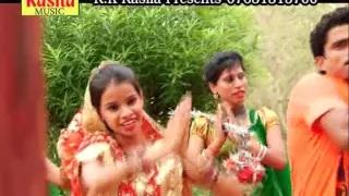 Bol Kawariya Bol Bam - New Bhole Baba Songs - Bhojpuri Shiv Bhajan