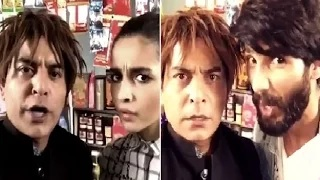 (Video) Shahid Alia's 'Shopkeeper' Dubsmash with Gaurav Gera | Shaandaar