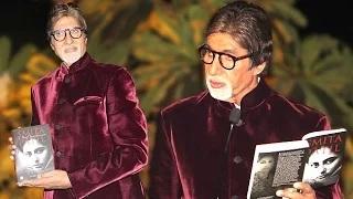 Amitabh Bachchan At Book Launch Of 'Smita Patil's Biography' Shabana Azmi