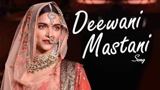 Deewani Mastani Bajirao Mastani VIDEO SONG ft Deepika Padukone, Ranveer Singh, Priyanka RELEASES