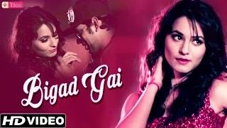 Latest Punjabi Songs | Bigad Gai | Harjeet Singh Titlee