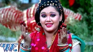 Kamrup Se Aili Bhawani || Pujan Devi Mai Ke || Anu Dubey || Bhojpuri Devi Geet