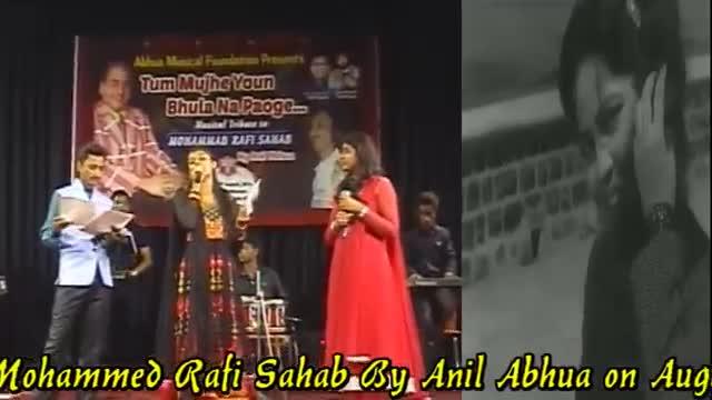 Leke Pehla Pehla Pyar LIVE - Anil Abhua , Chetna & Anamika