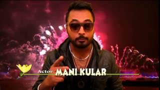 Mani Kular Diwali Wish's | Happy Diwali